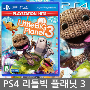 PS4 리틀빅플래닛3 한글판 / 리틀빅 플래닛3 새제품