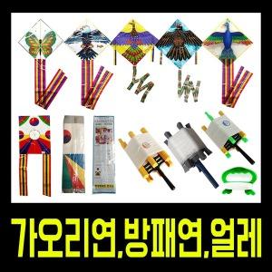 가오리연 방패연 얼레 전통연 민속연 연날리기