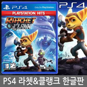 PS4 라쳇 앤 클랭크 한글판 / 라쳇앤클랭크 새제품