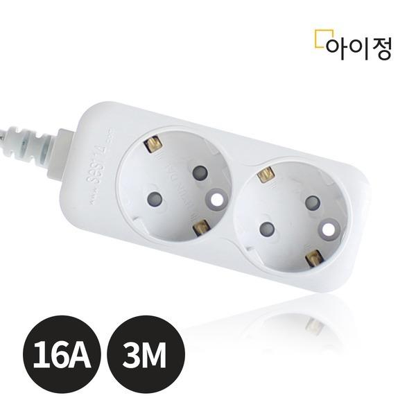 현대 멀티탭 접지형 2구 3M (16A) kC인증/ 난연1등급