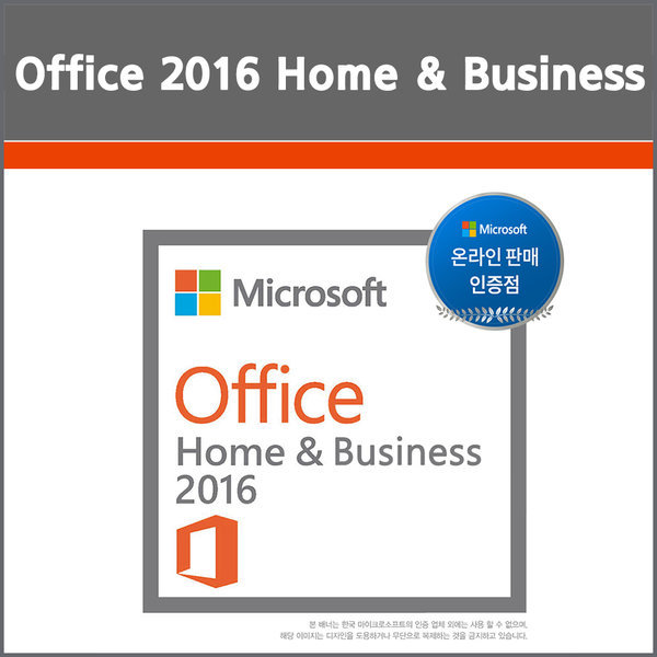 Office 2016 Home Business ESD 한글 / 오피스2016.