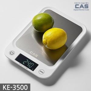 카스(CAS) 디지털 주방저울(전자저울) KE-3500 1년AS