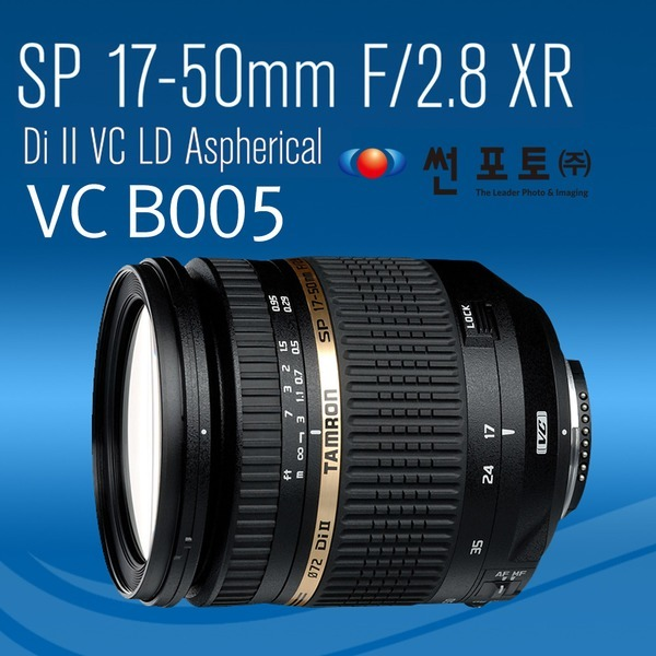 단독 총판 정품 탐론 SP 17-50mm F2.8 VC B005 니콘