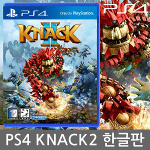 PS4 낵2 한글판 / KNACK 2 새제품