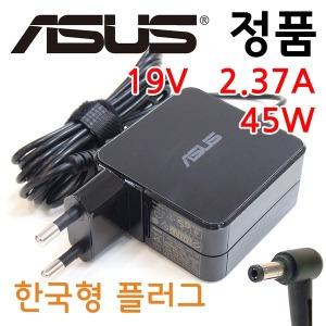 ASUS RT-AC88U / AC3100 정품 공유기 아답터 아답타