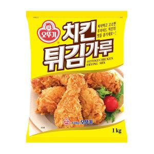 치킨 튀김가루 1kg