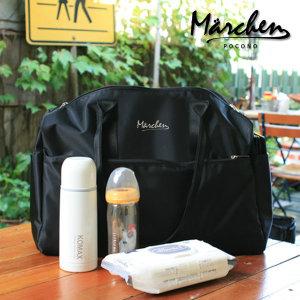 명품 포코노 기저귀 가방-숄더백/크로스백/출산/용품