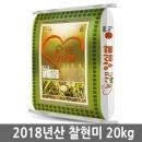 농사꾼 양심쌀 찰현미 현미찹쌀 20kg 2018년산