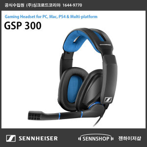 젠하이저 헤드셋 헤드폰 게임용 GSP 300