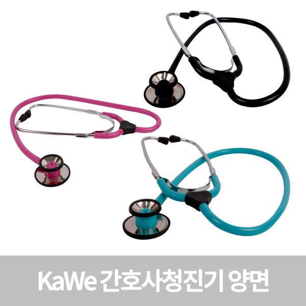 가베 간호사 청진기 양면 블랙 KaWe 스틸청진기