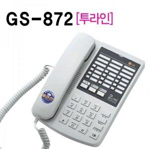 지엔텔 2회선 라인 유선 전화기 GS-872