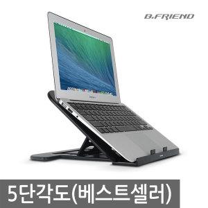 비프렌드 IM1000 노트북 거치대 받침대 스탠드 블랙