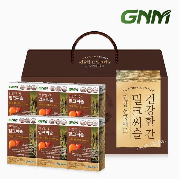 건강한 간 밀크씨슬 선물세트 밀크시슬 6개월분