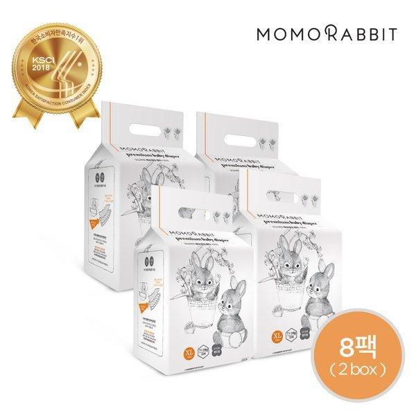 (모모래빗)  휴대용물티슈 1BOX 증정 에코씽씽 팬티기저귀 (팬티형) 8팩  XL