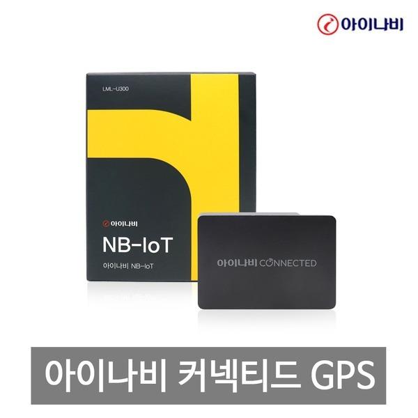 아이나비 정품 블랙박스 GPS NB-IoT 커넥티드 모듈