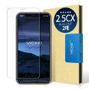 아이폰XR 2.5CX 액정보호 강화유리 필름 2매