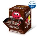 엠앤엠즈 밀크 픽앤믹스 초콜릿 337.5g