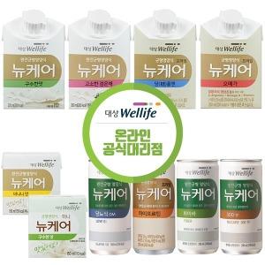 구수한맛 200mlx30캔/당플랜/당뇨식/전제품