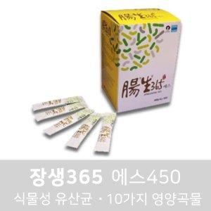 청인나라 장생365 에스450 식물성특허 SJP토종유산균