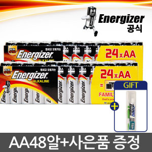 알카라인건전지 패밀리팩 AA 24알x2 (총 48알) T