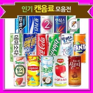 캔음료/칠성사이다/코카콜라/환타/포카리/솔의눈