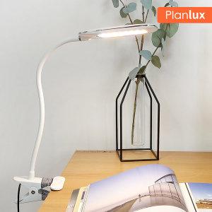 플랜룩스 플리코 집게 LED 스탠드 독서등 - 백색