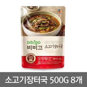 비비고 소고기장터국 8봉 / 무료배송