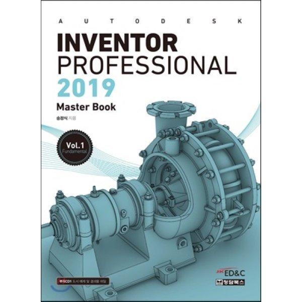 Autodesk Inventor Professional 오토데스크 인벤터 프로패셔널 2019 Autodesk Inventor Professional...