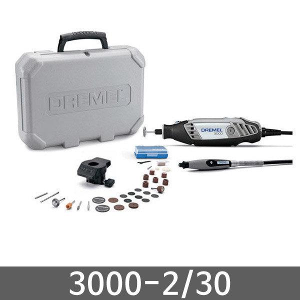 드레멜 3000-230 로터리툴