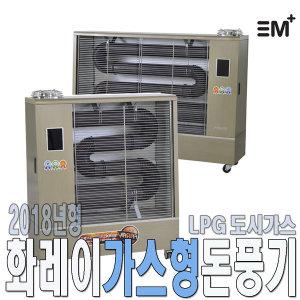 화레이 FSS-1800N 원적외선 가스형튜브히터 LNG eM