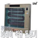 화레이 FNU-2500F 석유돈풍기 튜브히터 온풍특대형 eM