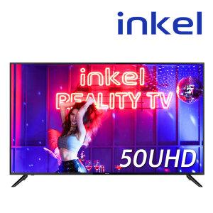 TV 127cm(50) UHDTV LEDTV 중소기업TV 돌비24W 직영AS