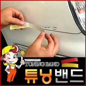 흠집 제거용 페인트스티커 튜닝밴드 국산차 전차종