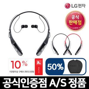 HBS-510 LG 블루투스이어폰 무선 톤플러스 넥밴드 블랙