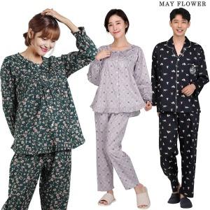 국내제작/순면잠옷/도톰한잠옷/파자마/잠옷/커플잠옷