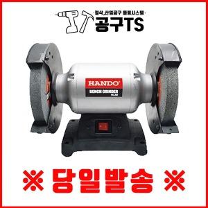 공구TS 탁상그라인더 HG-125/150/200 절삭/공구/연마