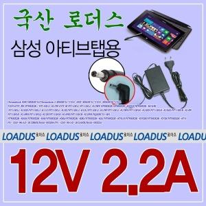 삼성PA-1250-98/AD-2612AKR/BA44-00323A 국산어댑터