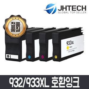 932XL 933XL 호환/HP6100 HP6600 6700 7110 7510 7612