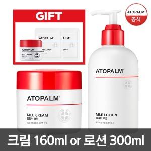 (추석특가)(공식지정+14ml)아토팜 크림 대용량or로션