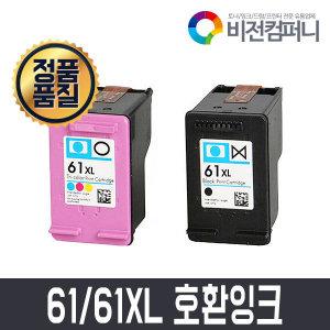 61 61XL 호환/CH561WA CH562WA 호환/HP1510 2050 2510