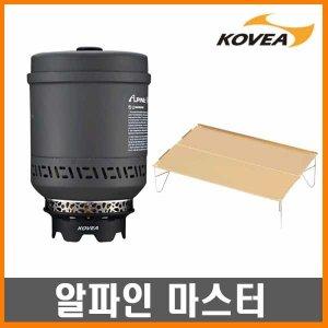 코베아- 알파인 마스터 /스토브/버너/사은품증정