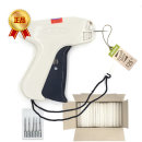 택건 의류 상표 가격 네임 택 핀 총 태그 라벨 기 501