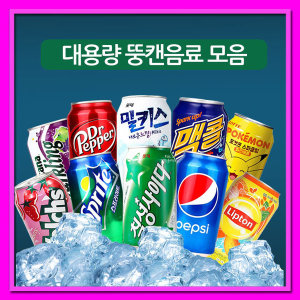 캔콜라/캔음료/코카콜라/칠성사이다/코코팜/갈배