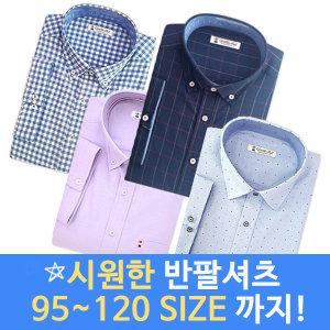 반팔와이셔츠/체크슬림남방/솔리드/옥스퍼드/정장Y/핏