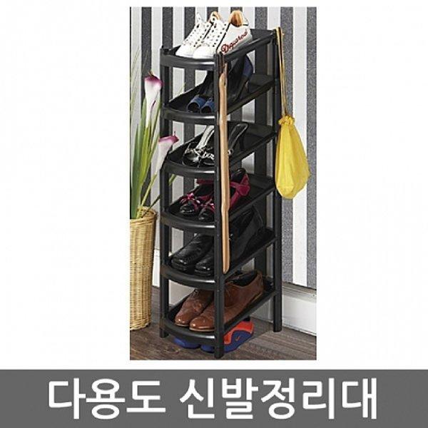 PP랙 6단 신발장 6켤레 신발장 현관신발정리대 6단신