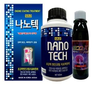 나노텍400ml+에코엑스파워1병/나노엔진코팅제