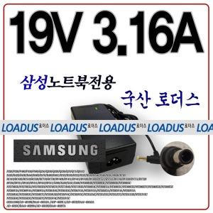 삼성ADP-60ZH A/AD-6019/BA44-00243A호환 국산어댑터