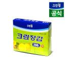 cleanwrap 크린랩 크린장갑 (200매) / 위생장갑