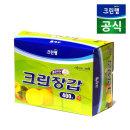 cleanwrap 크린랩 크린장갑 (400매) / 비닐장갑