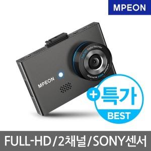 엠피온 F430 2채널블랙박스 FullHD 32GB 자가장착 SONY